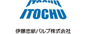 伊藤忠紙パルプ株式会社